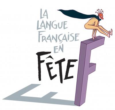 lg francaise en fete